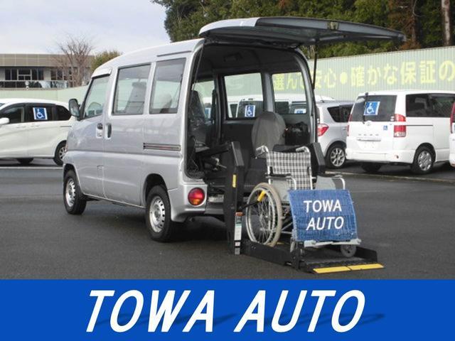 三菱 車イス移動車 電動リフト 福祉車両車 4WD