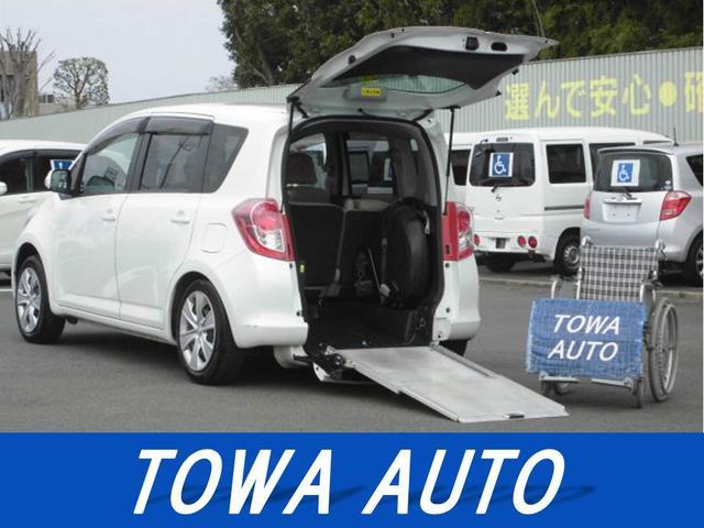 トヨタ X ウェルキャブ 車イス仕様タイプI 助手席側リアシート付