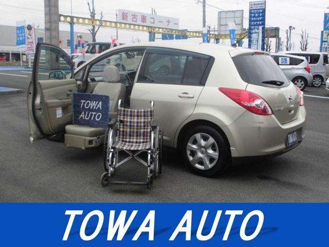 「日産」「ティーダ」「コンパクトカー」「栃木県」の中古車