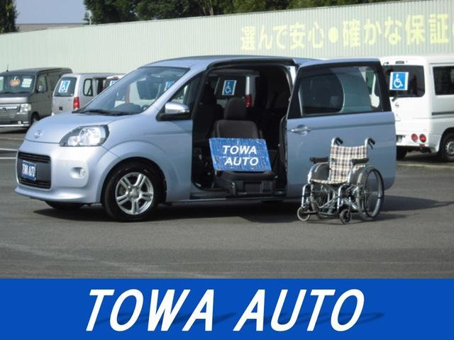 トヨタ  ウェルキャブ 助手席リフトアップシートAタイプ リモコン付