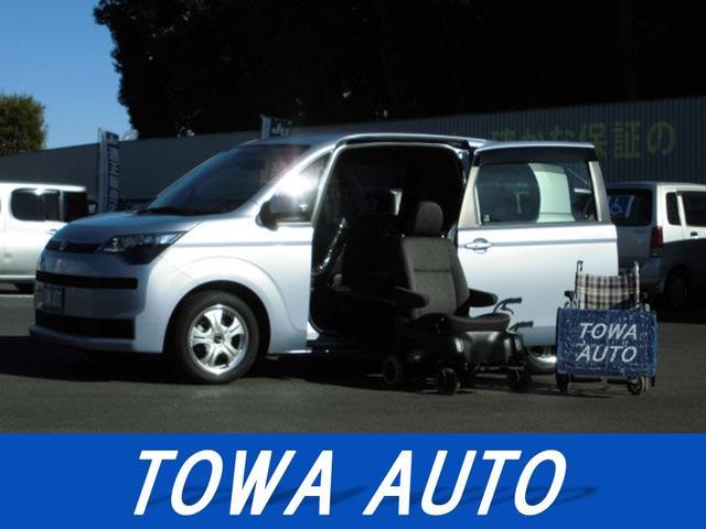 トヨタ スペイド X サイドアクセス車Bタイプ 車椅子収納装置付 脱着シート仕様 リモコン付