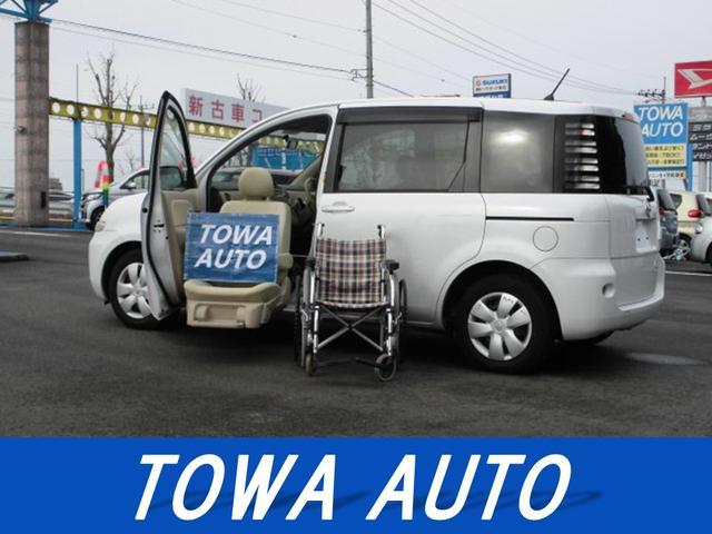 トヨタ G 助手席リフトアップシート車 Bタイプ リモコン付