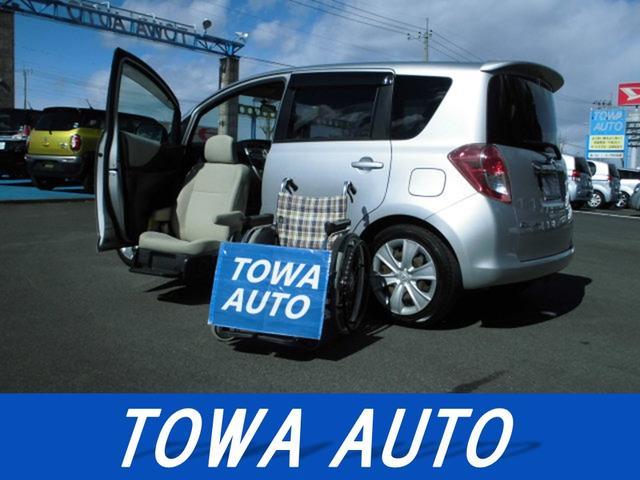 トヨタ G 助手席リフトアップシート Aタイプ リモコン付
