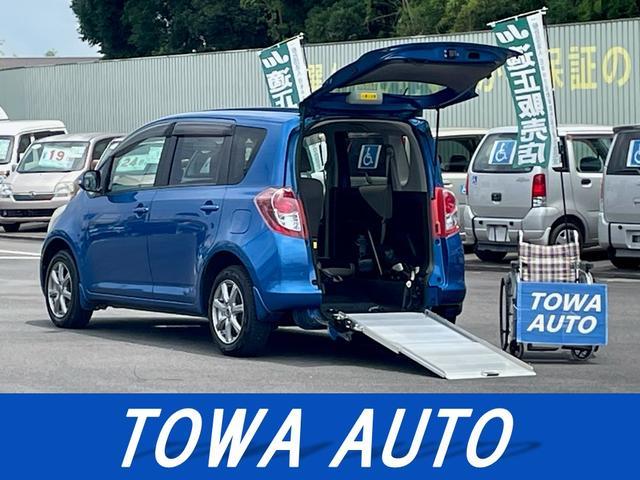 トヨタ ラクティス X 車いす仕様車 スロープタイプ 助手席リヤシート付 電動固定装置 純正ナビバックカメラ 地デジ キーレス
