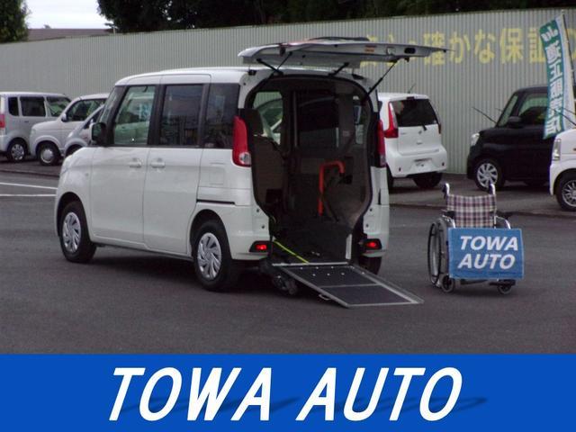スズキ X 車いす仕様車 リヤシート付 スロープタイプ 片側電動スライドドア プッシュスタート アイドリングストップ
