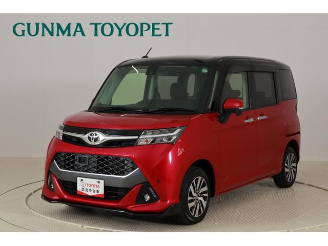 トヨタ タンク カスタムG S SDナビ バックモニター シートヒーター LEDライト スマートキー クルコン スマアシ