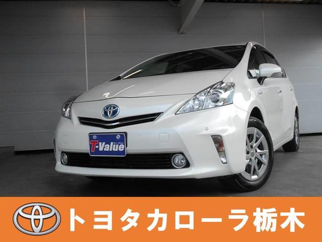 トヨタ S チューン ブラック ナビ・バックモニター・ETC