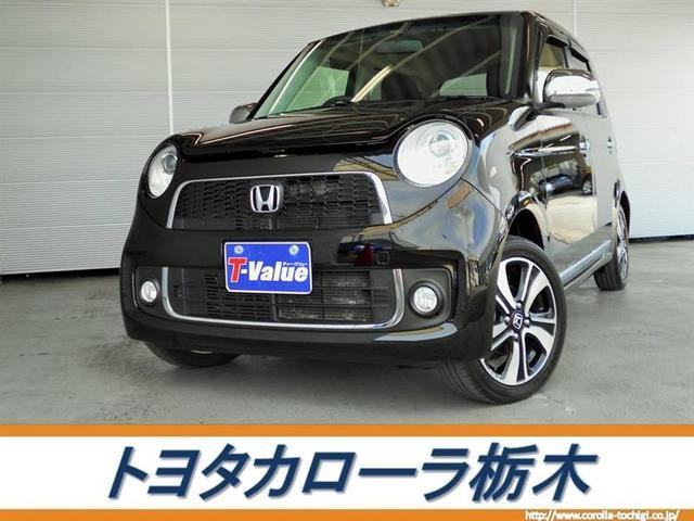 「ホンダ」「N-ONE」「コンパクトカー」「栃木県」の中古車