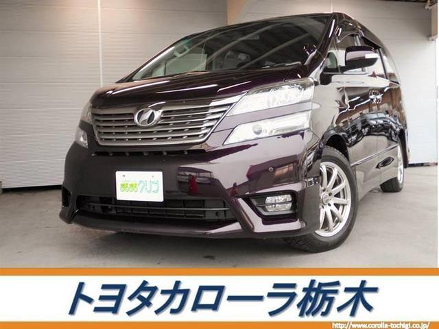 トヨタ 2.4Z ナビ・バックモニター・後席モニター・HID