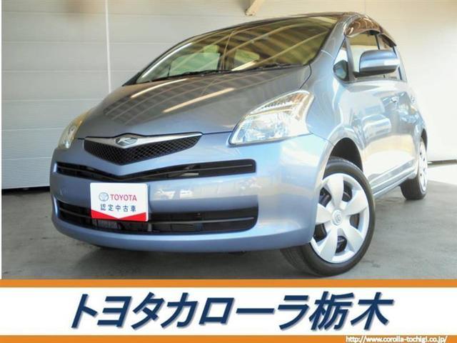 トヨタ X 保証付き 整備記録簿 ワンオーナー  CD・MD