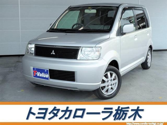 三菱 M+Xパッケージ キーレス 車検整備付き