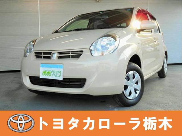 トヨタ X クツロギ  ワンオーナー・スマートキー・ETC付