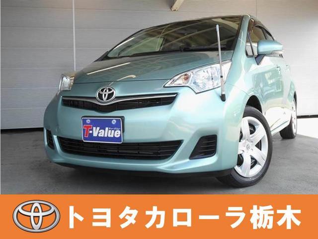 トヨタ X ワンオーナー車・クルコン・CDチューナー・キーレス付