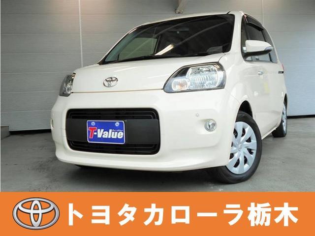 トヨタ F 電動スライドドア・スマートキー・ETC・HID・VSC