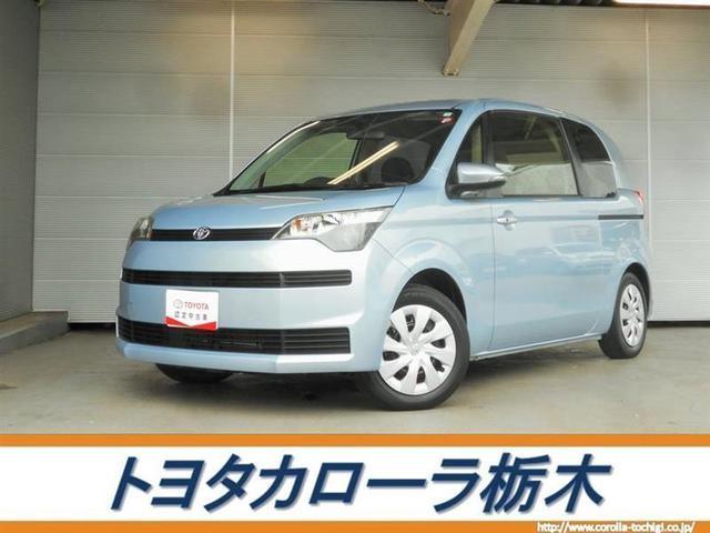 トヨタ スペイド F 当社試乗車・ナビ・バックカメラ・スマートキー