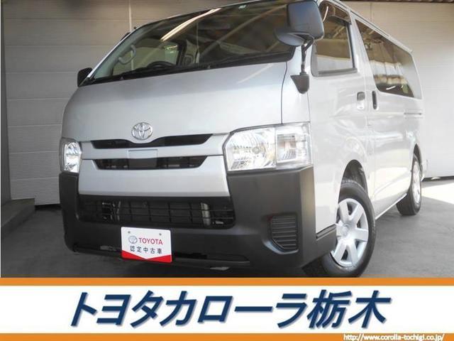 トヨタ DX 衝突軽減ブレーキ キーレス CDステレオ ETC