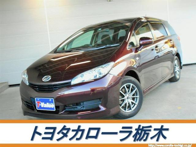 トヨタ 1.8X HIDセレクション メモリーナビ バックカメラ