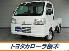 アクティトラックアタック 4WD パワステ エアコン