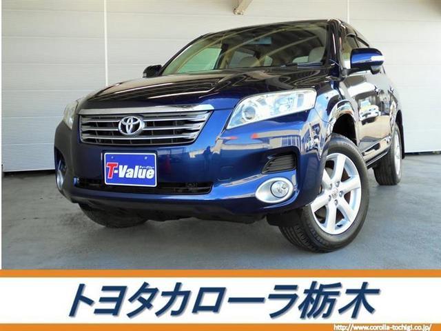 トヨタ ヴァンガード 240S 4WD HDDナビ バックカメラ...