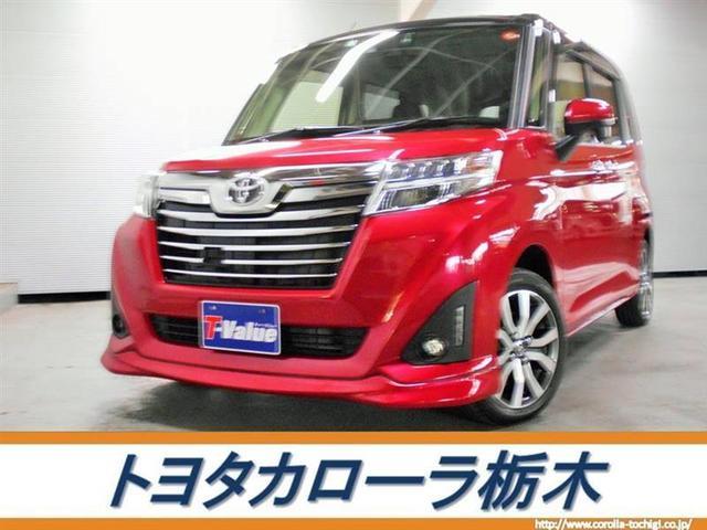 トヨタ カスタムG-T ナビ バックカメラ 衝突被害軽減ブレーキ