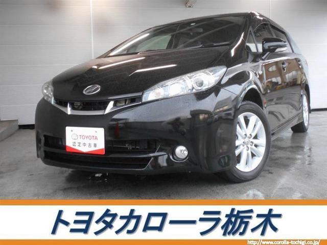 トヨタ ウィッシュ 1.8S 純正アルミ スマートキー HIDライト CDデッキ