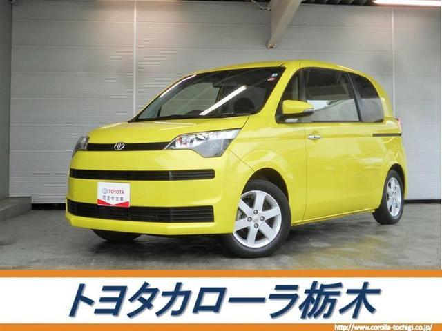 トヨタ スペイド G 純正アルミ スマートキー オートエアコン CDデッキ