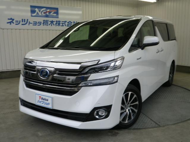 トヨタ エグゼクティブラウンジ サンルーフ 革シート メーカーナビ
