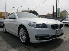 BMW523d  ラグジュアリー