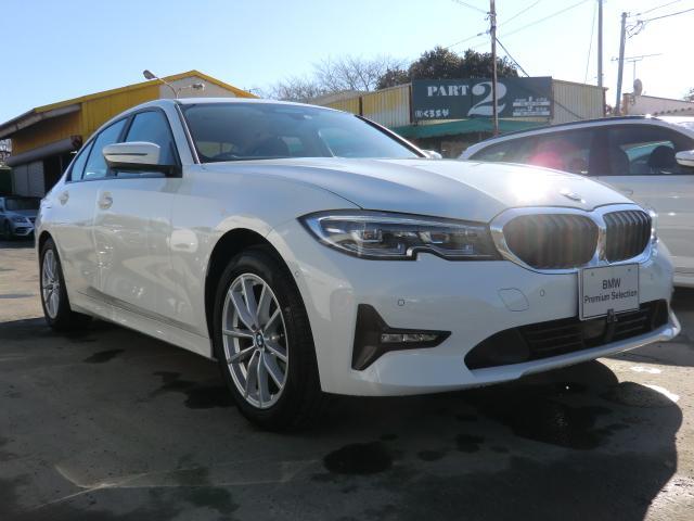 BMW 320i プラス コンフォートパッケージ インテリジェントS