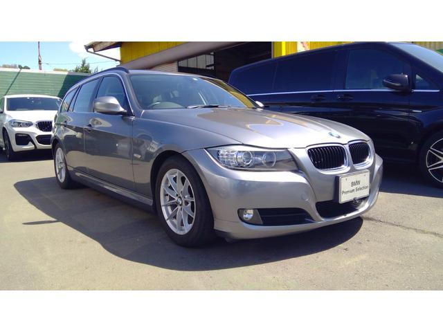BMW 3シリーズ 320iツーリング ハイラインパッケージ 純正ナビ 社外地デジ バックカメラ レザーシート