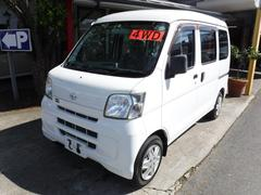 ハイゼットカーゴスペシャルクリーン ちょいCan歩4WD