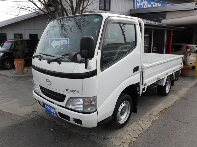 トヨタ シングルジャストロー1.25t
