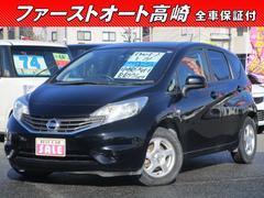 ノートX アイドルストップ キーフリー ワンオーナー 保証1年付
