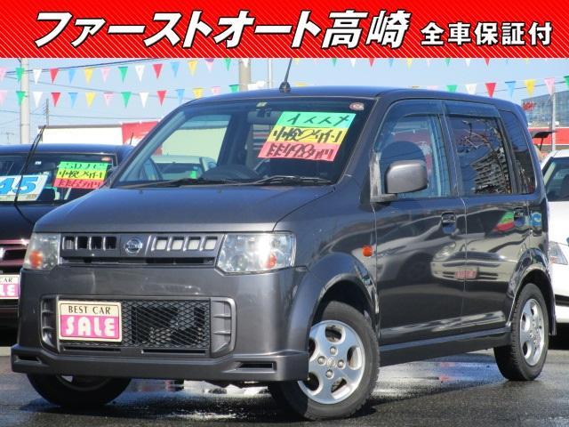 日産 RS 純正エアロ HID付 保証1年付