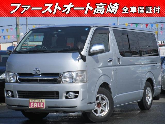 トヨタ ロングスーパーGL ワンオナー AC100付 保証1年付