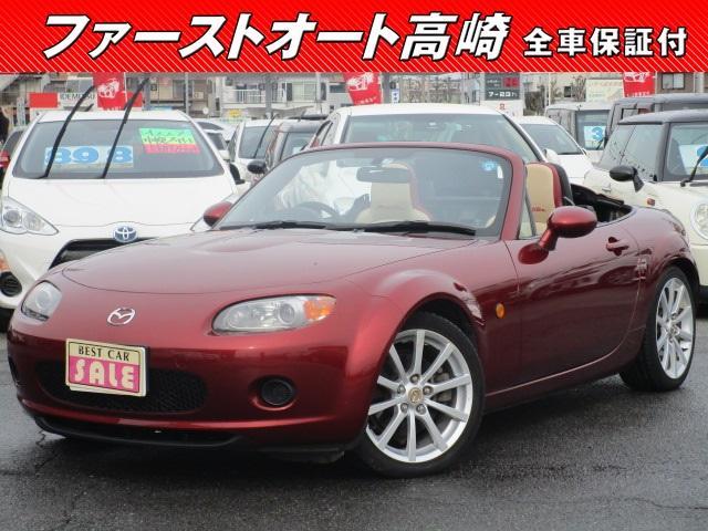マツダ RS 6速 革シート 保証1年付