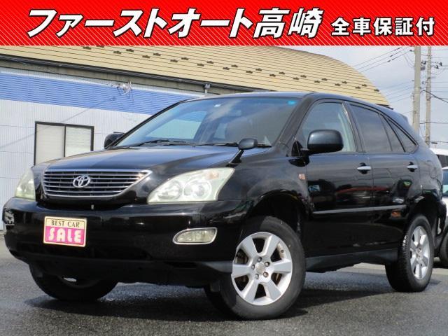 トヨタ ハリアー 240G 地デジナビETC 保証1年付