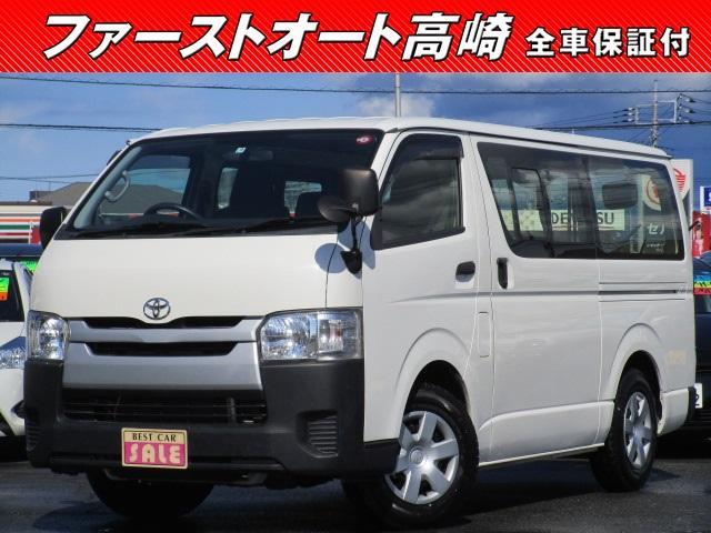 トヨタ ロングDX ETC PW付 6人乗り 保証1年付
