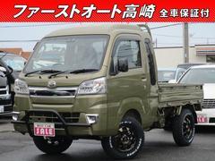 ハイゼットトラックジャンボSAIIIt リフトアップ 14アルミ 衝突軽減ブレーキ 届出済未使用車 荷台ライト