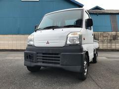 ミニキャブトラック4WD エアコン パワステ 5速MT車 車検整備付