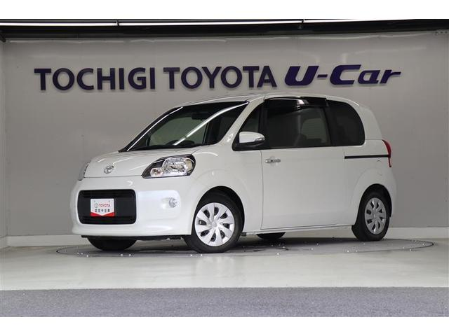 トヨタ G /純正SDナビ バックモニター ワンセグ オートエアコン スマートキー シートヒーター HIDライト ETC