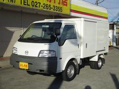 ボンゴトラック1t 低床 保冷車 4WD オートマ車