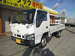 アトラストラック1.25t フルスーパーロー 4WD