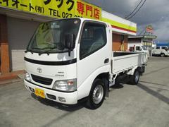 ダイナトラック1.5t スーパーシングルジャストロー 4WD