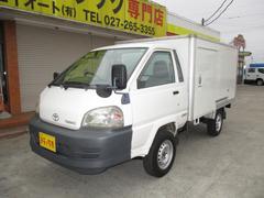 タウンエーストラック0.9t 保冷車 4WD ディーゼル
