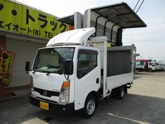 アトラストラック1.3t スーパーロー 電動幌ウイング