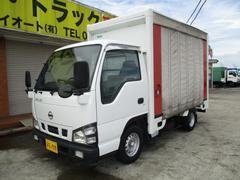 アトラストラック1.5t スーパーロー アコーディオンバン カーテン車