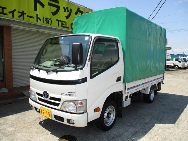 トヨタ 1.2t 低床 幌付 4WD オートマ車 4ナンバー車