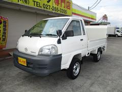 タウンエーストラック0.65t 垂直パワーゲート 4WD