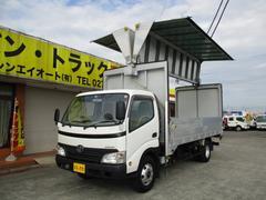 ダイナトラック3.5t ワイド 超ロング アルミウイング